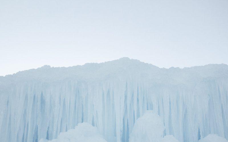 jég fal